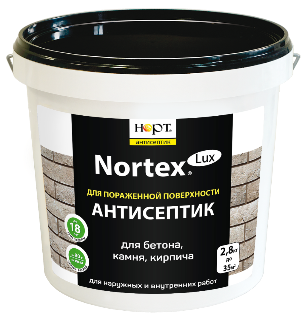 Антисептик Nortex-Lux для бетона